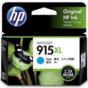 その他 (まとめ)HP HP915XL インクカートリッジシアン 3YM19AA 1個【×10セット】 ds-2309577