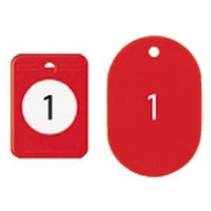 その他 (まとめ)オープン工業クロークチケット(1~20)赤 BF-150-RD 1パック【×5セット】 ds-2309607