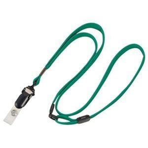 その他 (まとめ)オープン工業 ループクリップ 脱着式 緑NB-50-GN 1パック(10本)【×5セット】 ds-2309612