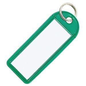 その他 (まとめ)コクヨ ソフトキーホルダー型名札カード寸法42×17mm 緑 ナフ-225G 1セット(50個)【×5セット】 ds-2309616