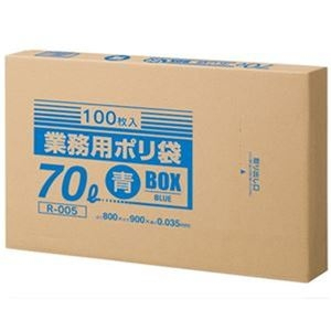 その他 (まとめ)クラフトマン 業務用ポリ袋 青 70LBOXタイプ 1箱(100枚)【×5セット】 ds-2309999