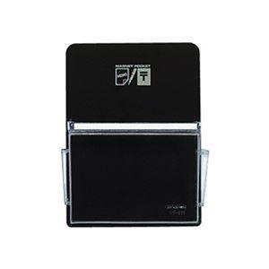 その他 (まとめ)コクヨ マグネットポケット ハガキタテ165×120mm 黒 マク-511ND 1セット(6個)【×5セット】 ds-2310382
