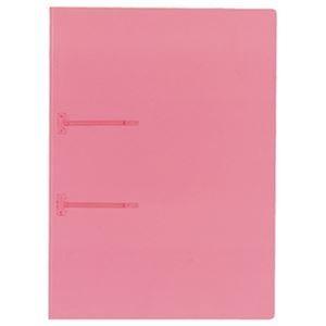 その他 (まとめ)コクヨ ファスナーファイル(クリヤーカラー)A4タテ 2穴 90枚収容 ピンク フ-P170P 1セット(20冊)【×5セット】 ds-2310669