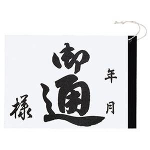 その他 (まとめ)コクヨ 和式通帳 B6 上質紙 30枚カヨ-13 1セット(20冊)【×5セット】 ds-2310810