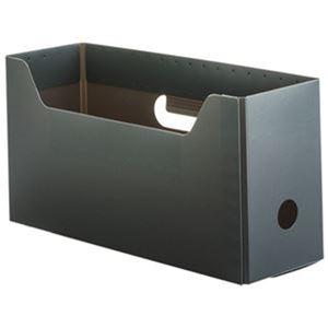 その他 (まとめ)TANOSEE PP製ボックスファイル(組み立て式)A4ヨコ ショートサイズ グレー 1セット(10個)【×5セット】 ds-2311069