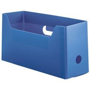 その他 (まとめ)TANOSEE PP製ボックスファイル(組み立て式)A4ヨコ ショートサイズ ブルー 1セット(10個)【×5セット】 ds-2311071