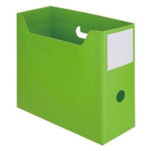 その他 (まとめ)TANOSEE PP製ボックスファイル(組み立て式)A4ヨコ グリーン 1セット(10個)【×5セット】 ds-2311073
