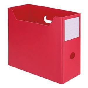 その他 (まとめ)TANOSEE PP製ボックスファイル(組み立て式)A4ヨコ レッド 1セット(10個)【×5セット】 ds-2311076