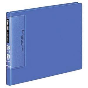 20ポケット 青 クリヤーブック(ウェーブカットポケット・固定式)A5ヨコ (まとめ)コクヨ ラ-T567B ds-2311221 背幅17mm 1セット(4冊)【×5セット】 その他