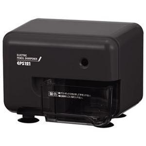 その他 (まとめ)アスカ 電動シャープナー ヨコ型 ブラック EPS121BK 1台【×3セット】 ds-2311443