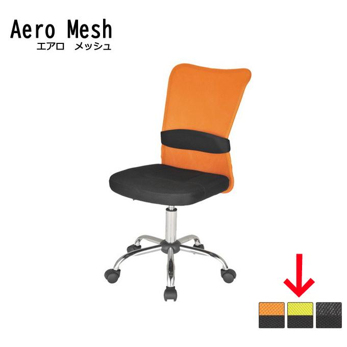 スタンザインテリア シンプルなオフィスデスクチェア Aero Mesh エアロメッシュ (グリーン×ブラック肘なし) kg76031gn