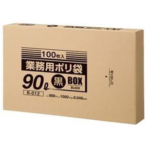 その他 (まとめ)クラフトマン 業務用ポリ袋 黒 90LBOXタイプ 1箱(100枚)【×3セット】 ds-2311685