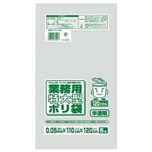その他 (まとめ)ワタナベ工業 業務用ポリ袋 半透明 120L 0.05mm厚 G-120D 1セット(50枚:5枚×10パック)【×3セット】 ds-2311688