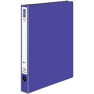 その他 (まとめ)コクヨ リングファイル(ER・PP表紙)A4タテ 2穴 220枚収容 背幅39mm 紫 フ-UR430NV 1セット(10冊)【×3セット】 ds-2312329