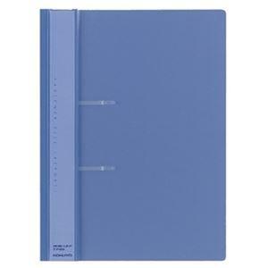その他 (まとめ)コクヨ ファスナーファイル(レポート)PP表紙 A4タテ 2穴 100枚収容 青 フ-P160B 1セット(20冊)【×3セット】 ds-2312387