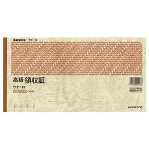 その他 (まとめ)コクヨ 高級領収証 A5ヨコ型高級多色刷 30枚 ウケ-13 1セット(5冊)【×3セット】 ds-2312629