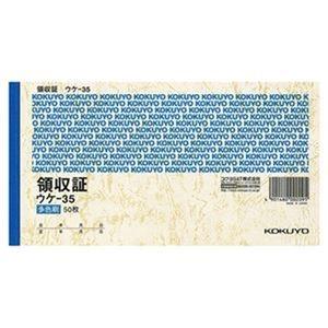 その他 (まとめ)コクヨ 領収証 A6ヨコ型・ヨコ書三色刷り 50枚 ウケ-35 1セット(20冊)【×3セット】 ds-2312631