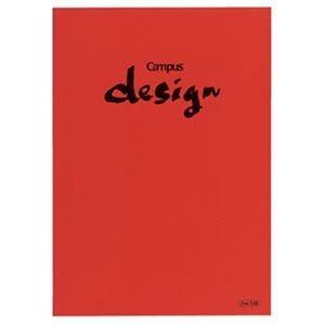その他 (まとめ)コクヨ キャンパスデザインノート(洋裁帳)A4 3mm方眼罫 30枚 赤 ヨサ-10R 1セット(10冊)【×3セット】 ds-2312698