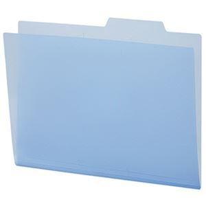 その他 (まとめ)TANOSEE PP製個別フォルダーA4 ブルー 1セット(50冊:5冊×10パック)【×3セット】 ds-2312835