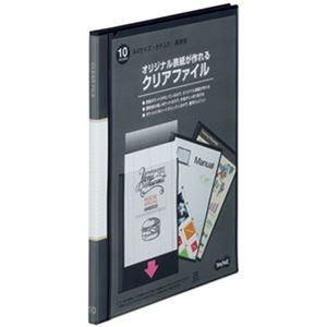 その他 (まとめ)TANOSEE オリジナル表紙が作れるクリアファイル A4タテ 10ポケット 背幅11mm 黒 1セット(12冊)【×3セット】 ds-2312935