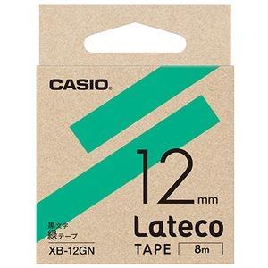その他 (まとめ)カシオ ラテコ 詰替用テープ12mm×8m 緑/黒文字 XB-12GN 1個【×10セット】 ds-2299681