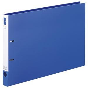 その他 (まとめ)コクヨ リングファイル(スリムスタイル)A3ヨコ 2穴 220枚収容 背幅33mm 青 フ-URF433B 1冊【×10セット】 ds-2299700