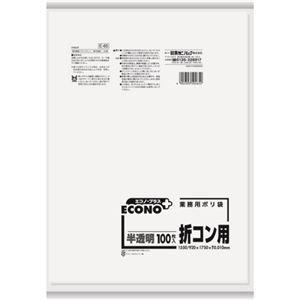 その他 (まとめ)日本サニパック エコノプラスポリ袋 折コン用 半透明 50L E-65 1パック(100枚)【×10セット】 ds-2301049