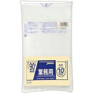 その他 (まとめ)ジャパックス 業務用 特厚ポリ袋 透明90L PL-98 1パック(10枚)【×10セット】 ds-2301050