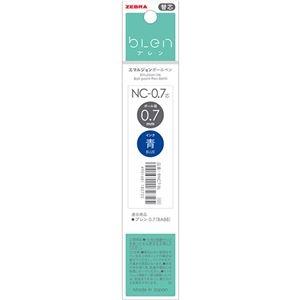 青 1セット(10本)【×10セット】 その他 (まとめ)ゼブラ RNC7-BL ds-2301571 油性ボールペン替芯NC-0.7芯