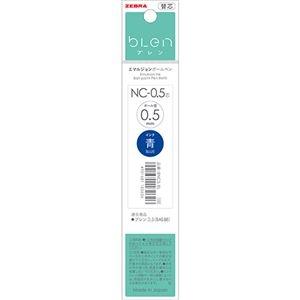 (まとめ)ゼブラ RNC5-BL その他 油性ボールペン替芯NC-0.5芯 ds-2301574 1セット(10本)【×10セット】 青