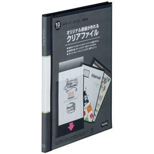 その他 (まとめ)TANOSEE オリジナル表紙が作れるクリアファイル A4タテ 10ポケット 背幅11mm 黒 1冊【×20セット】 ds-2301675