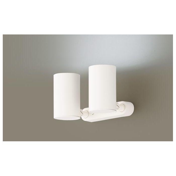 パナソニック スポットライト60形×2集光昼白色 LGS1320NLB1
