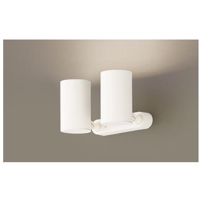 パナソニック スポットライト100形×2集光温白 LGS3320VLE1