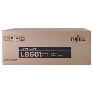 その他 富士通 プリントユニット LB5010898110 1個 ds-2289666