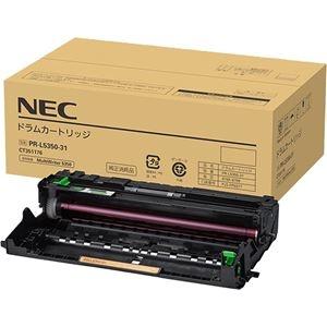 その他 NEC ドラムカートリッジPR-L5350-31 1個 ds-2289995