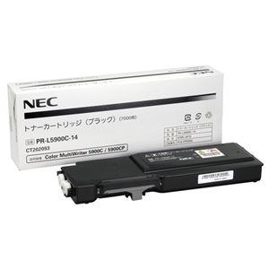 その他 NEC トナーカートリッジ ブラックPR-L5900C-14 1個 ds-2290032
