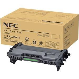 その他 NEC トナーカートリッジ PR-L5350-11 1個 ds-2290223
