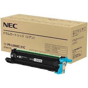 その他 NEC ドラムカートリッジ シアン PR-L5800C-31C 1個 ds-2290368