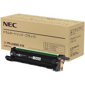 その他 NEC ドラムカートリッジ ブラックPR-L5800C-31K 1個 ds-2290369