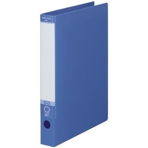 その他 TANOSEE ワンタッチ開閉Oリングファイル A4タテ 2穴 220枚収容 背幅40mm ブルー 1セット(30冊) ds-2290980