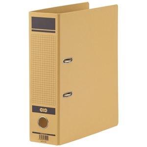 A4タテ ds-2291060 保存用レバー式アーチファイルN 1セット(12冊) TANOSEE その他 青 背幅83mm