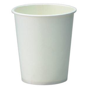 その他 TANOSEE 紙コップ ホワイト205ml(7オンス) 1ケース(2500個:100個×25パック) ds-2291312