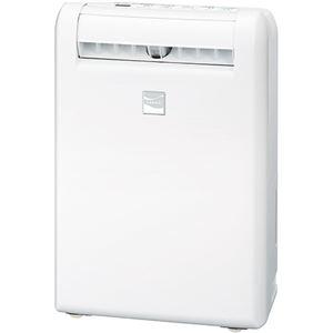 その他 三菱電機 衣類乾燥除湿機 サラリホワイト MJ-M100PX-W 1台 ds-2292085