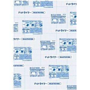 その他 コクヨ スチレンボード(のり付)(ドットライナーキレピタパネル)B1 厚さ5mm TY-DSP11 1ケース(5枚) ds-2292123