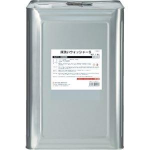 その他 鈴木油脂工業 床洗ウォッシャーSS-032 1缶 ds-2292911