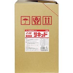 その他 鈴木油脂工業 リキッド 18LS-502 1缶 ds-2292918