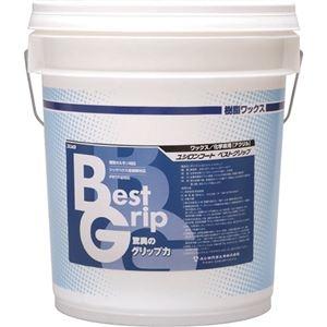その他 ユシロ化学工業 ベストグリップ3110000521 1缶 ds-2292935