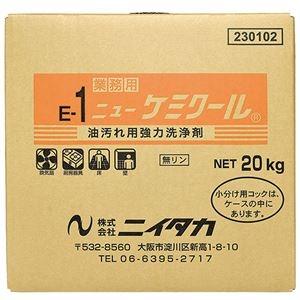その他 ニイタカ ニューケミクール 20kg 1個 ds-2292963