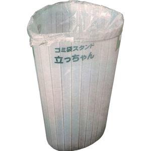 その他 紅中 ゴミ袋スタンド 立っちゃん GS 1箱(10枚) ds-2292991