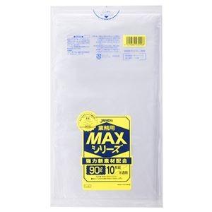 その他 ジャパックス 業務用MAXシリーズポリ袋 半透明 90L S-90 1セット(600枚:10枚×60パック) ds-2292999